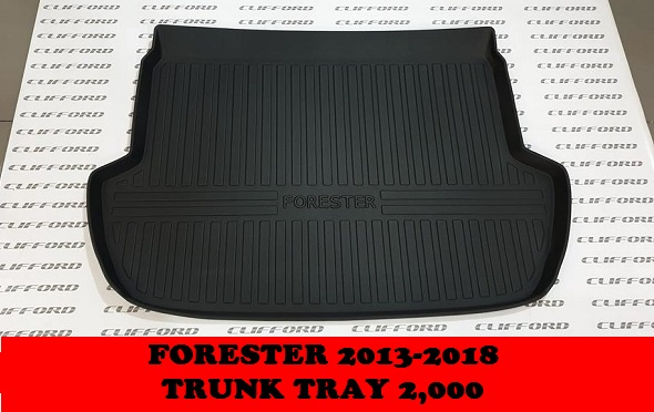 TRUNK TRAY FORESTER 2013-2018