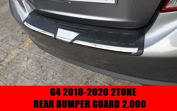 2TONE REAR BUMPER GUARD G4 2018-2020