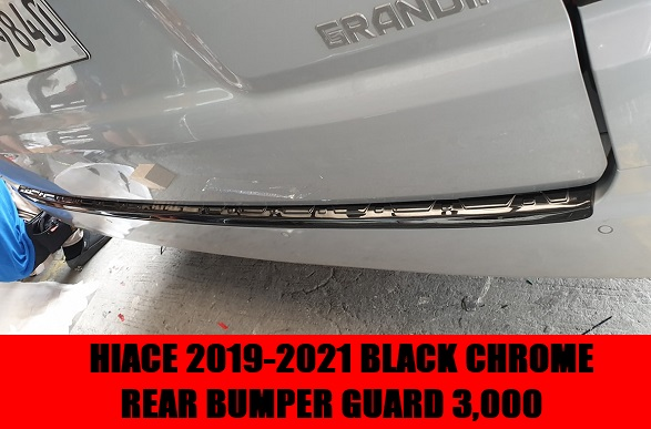 REAR BUMPER GUARD HIACE 2019-2021
