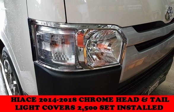 HEAD AND TAILLIGHT COVERS COMMUTER 2014-2018