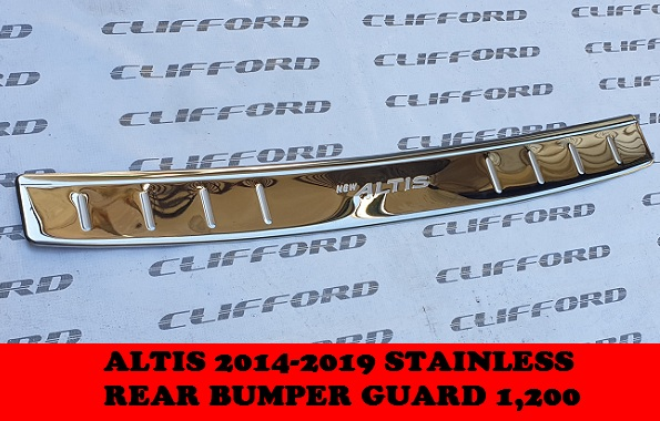 STAINLESS REAR BUMPER GUARD ALTIS 2014-2019