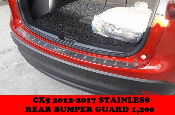 REAR BUMPER GUARD CX5 2012-2017