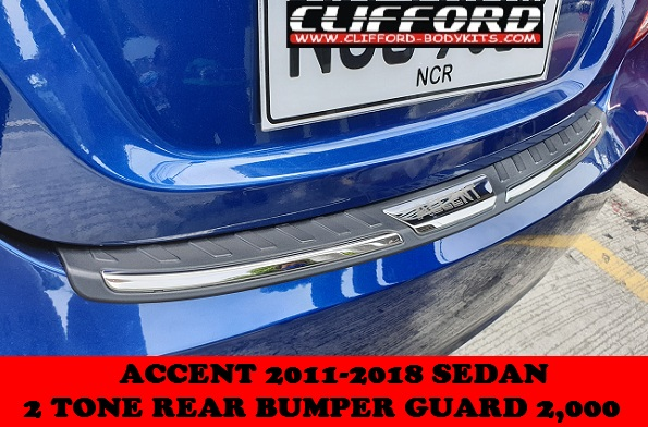 REAR BUMPER GUARD ACCENT 2011-2018